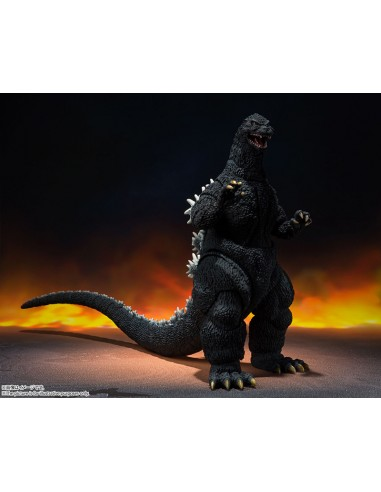 Godzilla 1989. Godzilla vs....